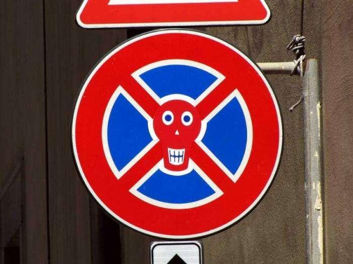 Дорожные знаки Клерта Абрахама (15 фото)