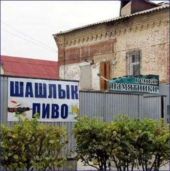 Фотки из Казахстана (20 фото)