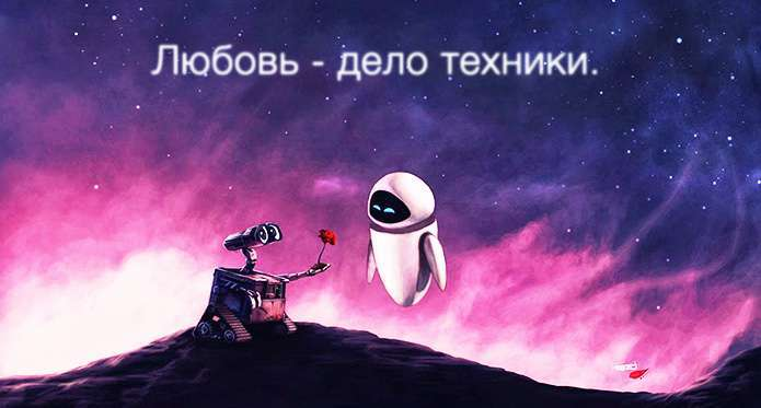 Перлы из мультфильмов