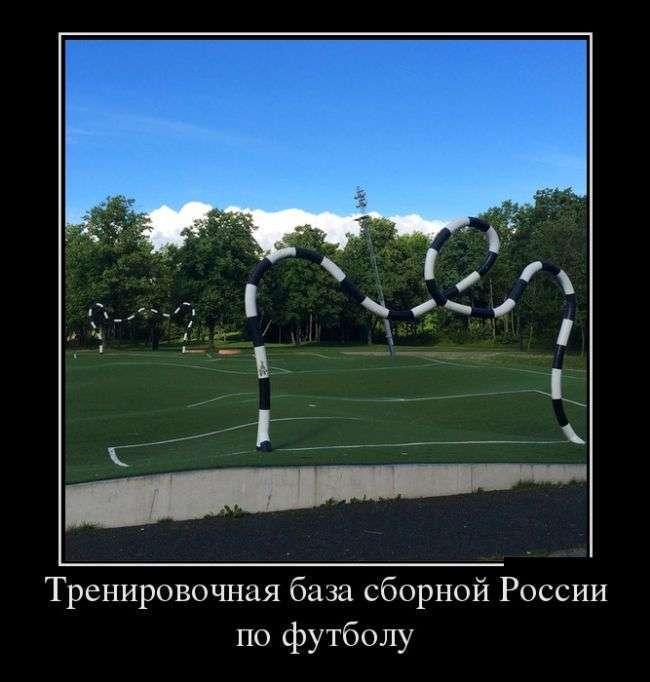 Демотиваторы №1362 (30 фото)