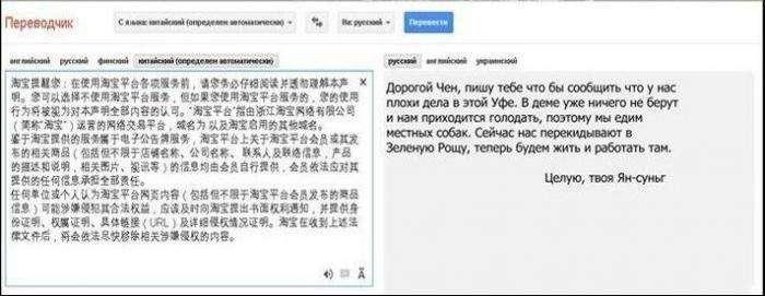 В каждой пачке китайской лапши есть тайное послание (5 фото)