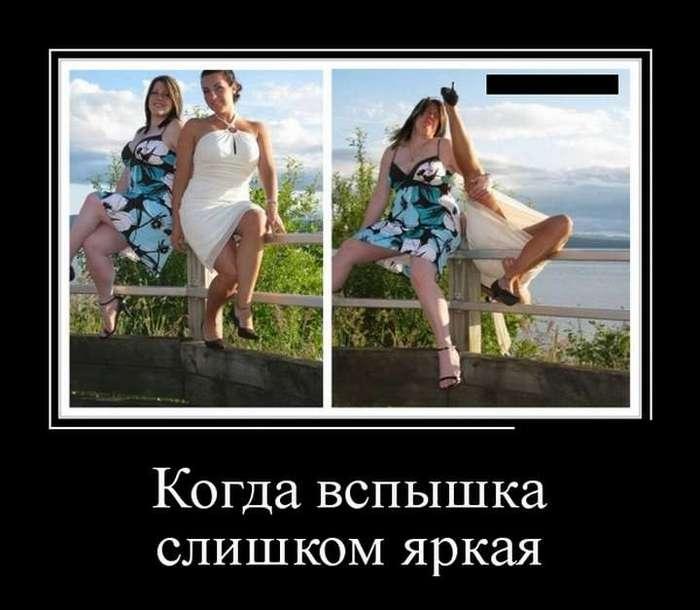 Смешные демотиваторы: поднимаем настроение!