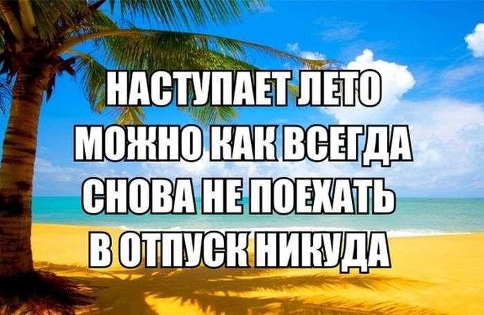 Подборка прикольных фото №1373 (114 фото)