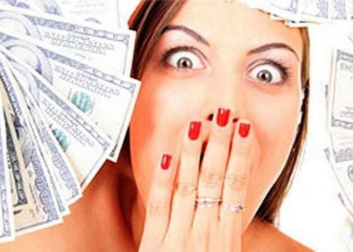 Как профукать кучу денег