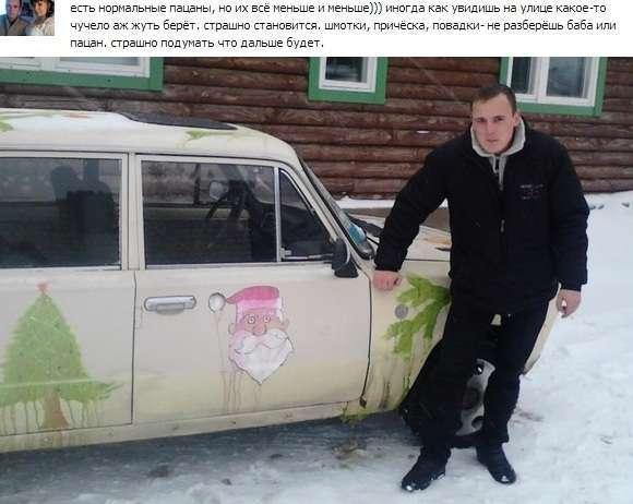 Не перевелись ещё нормальные пацаны на Руси-матушке (14 фото)