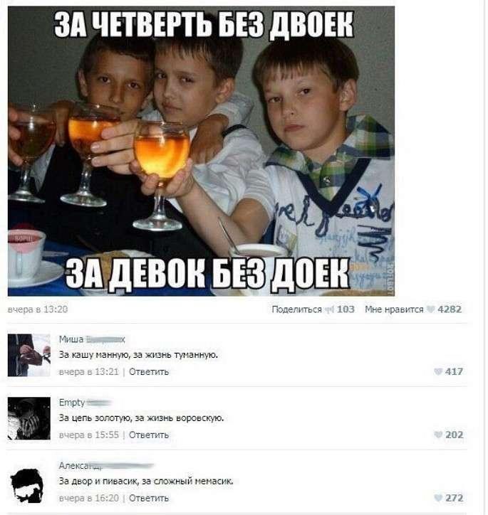 Смешные комментарии и высказывания из социальных сетей (31 фото)
