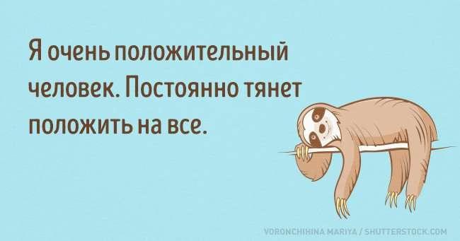 Смешные открытки (15 картинок)