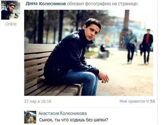 Подборка прикольных фото №1413 (107 фото)