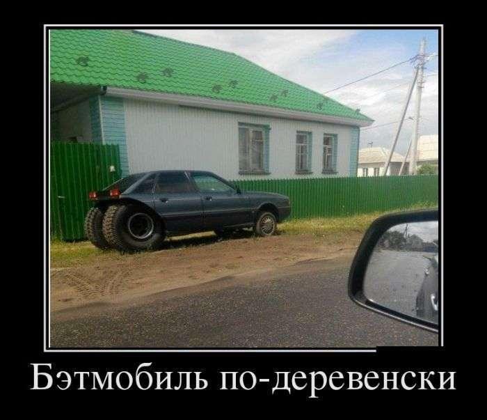 Демотиваторы №1363 (30 фото)