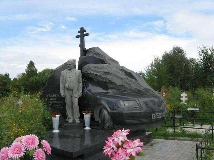 Надгробия русского криминала (27 фото)