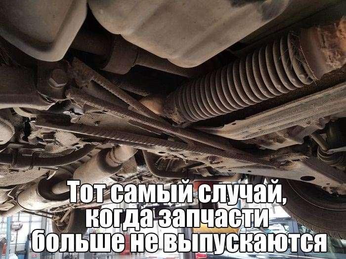 Подборка прикольных фото №1435 (105 фото)