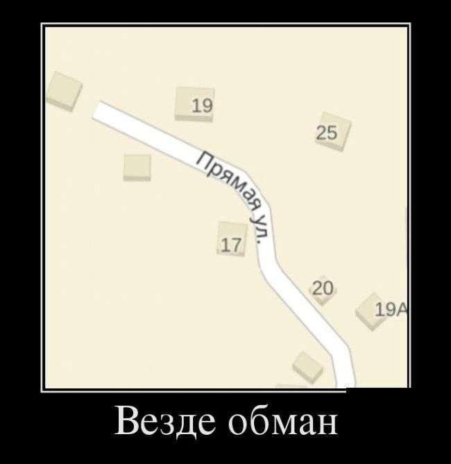 Демотиваторы №1385 (30 фото)