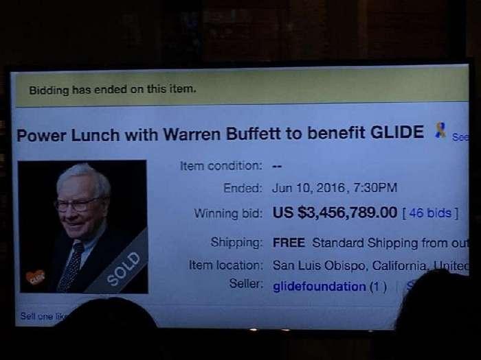 Пообедать за несколько миллионов долларов