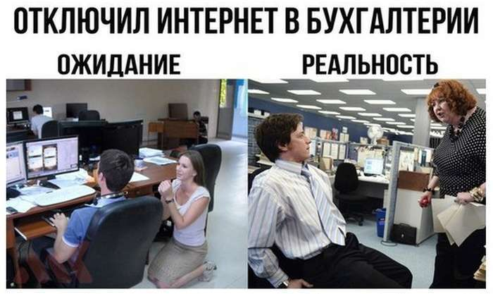 Подборка прикольных фото №1394 (114фото)