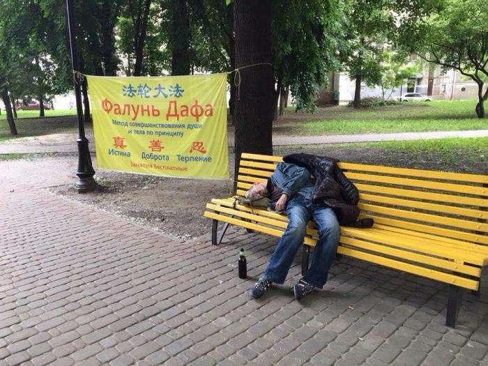 Вестник социальных сетей (27 фото)