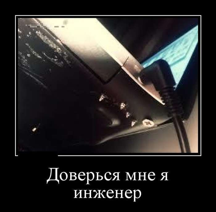 Демотиваторы №1343 (30 фото)