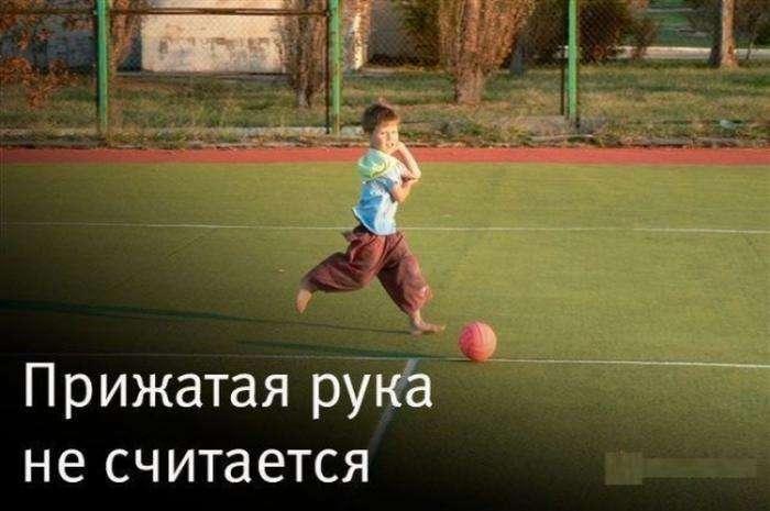 Интересные фразы, которые возвращают нас в детство (13 фото)