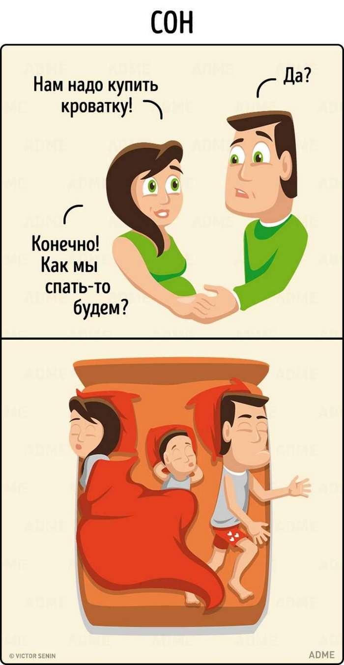 Правдивые комиксы о жизни в декрете