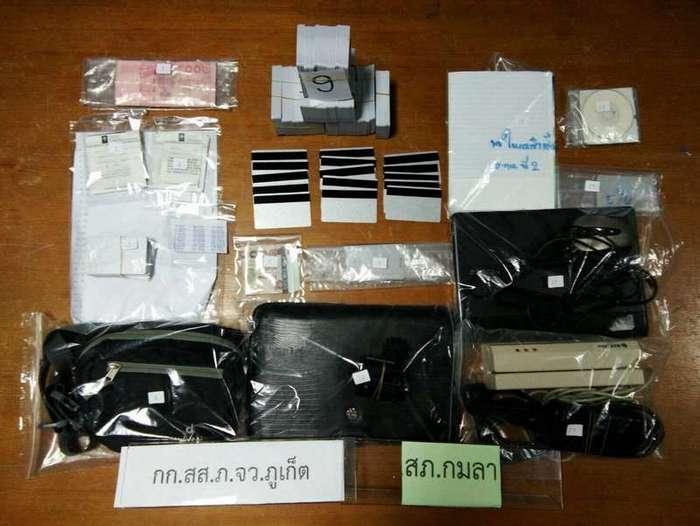 Российские мошенники добрались до Таиланда
