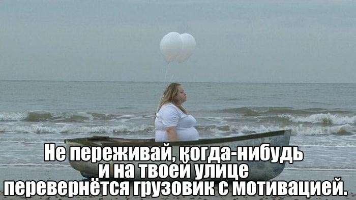 Подборка прикольных фото №1437 (107 фото)