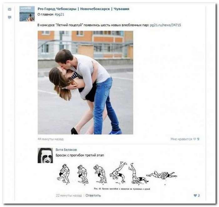 Сборник смешных картинок и комментариев