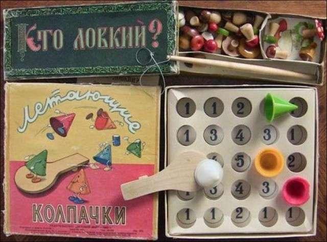 Развивающие игрушки нашего детства (20 фото)