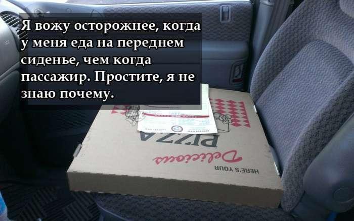 Подборка прикольных фото №1392 (108 фото)