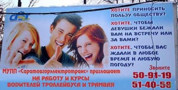 Смешные надписи и объявления (41 фото)