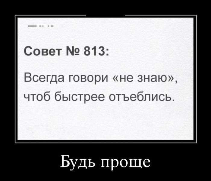 Демотиваторы №1345 (30 фото)