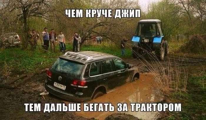 Автомобильные приколюхи для настроения