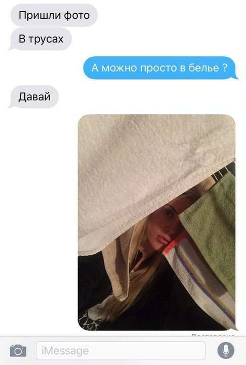 Супер-подборка СМС-бомб