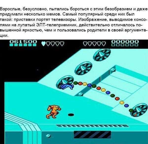 Игровые приставки из прошлого (28 фото)