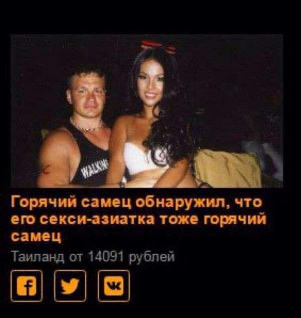 Подборка прикольных фото №1500 (112 фото)