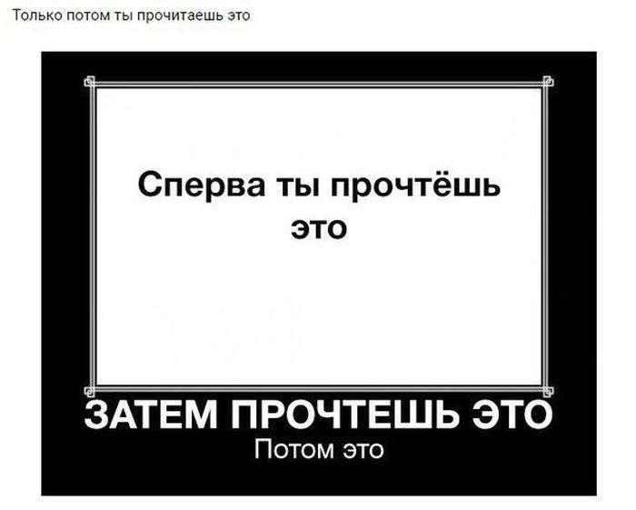 Подборка прикольных фото №1477 (104 фото)