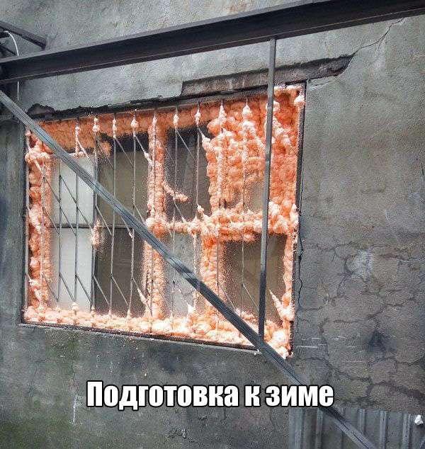 Подборка прикольных фото №1478 (109 фото)