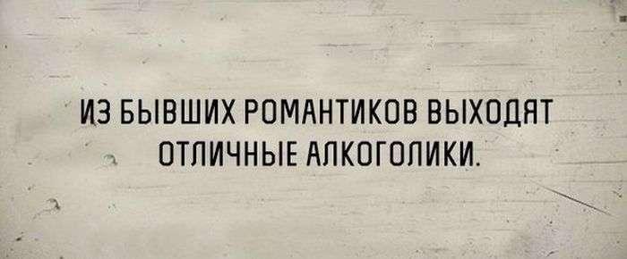 Подборка прикольных фото №1375 (104 фото)