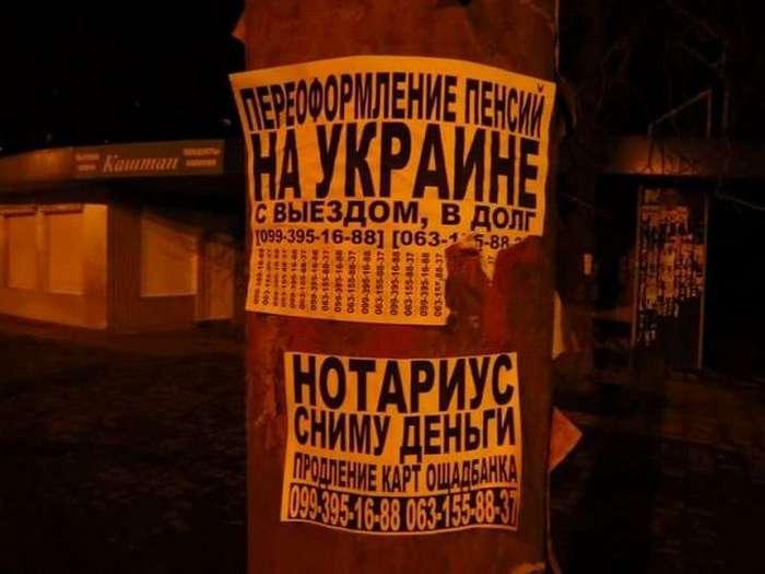 Жители ДНР и ЛНР: жизнь в непризнанных республиках