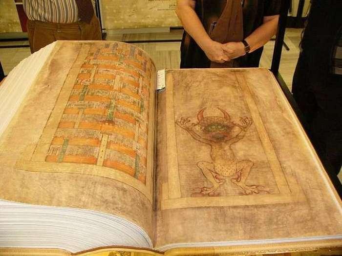 «Библия Дьявола» и пророчества алхимика
