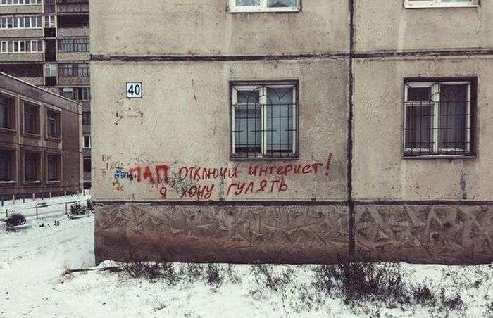 Подборка прикольных фото №1501 (106 фото)