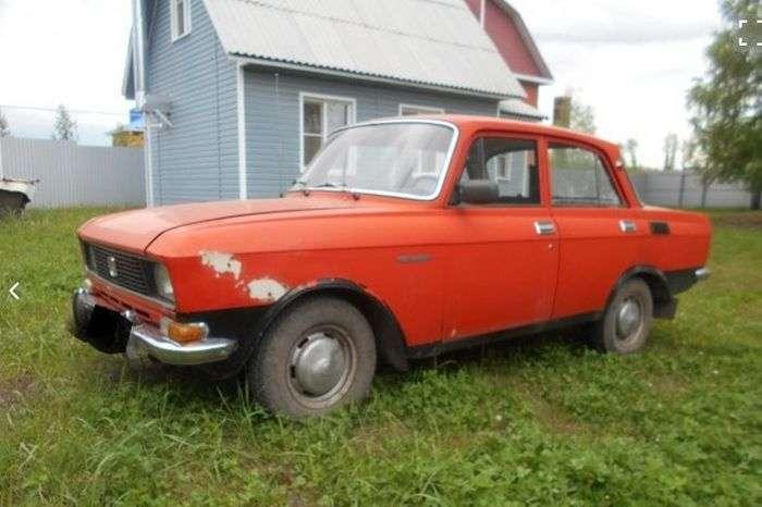 Очередной шедевр в объявлении о продаже автомобиля (3 фото)