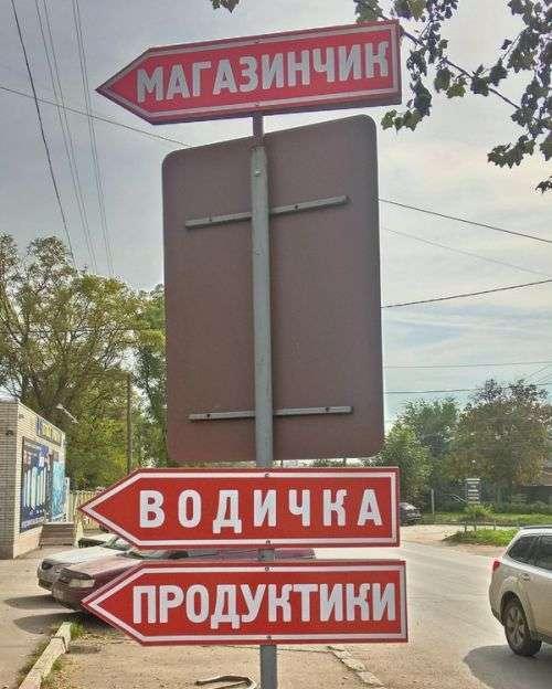 Подборка прикольных фото №1479 (105 фото)