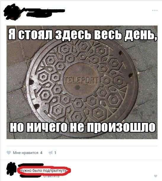 Комментарии из социальных сетей (50 фото)