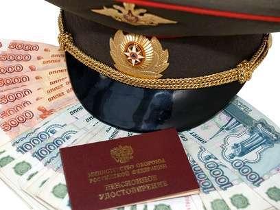 Военных оставят без пенсии