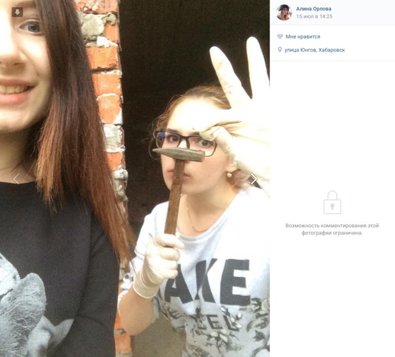 Пользователи «Двача» раскрыли двух живодёрок из Хабаровска, забиравших собак и кошек из приютов