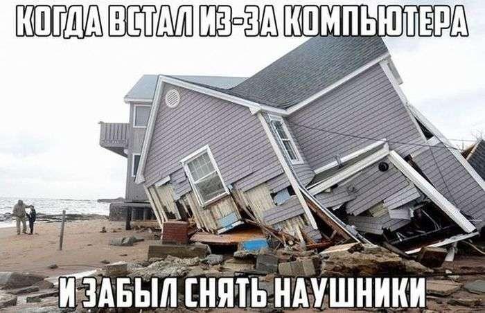 Подборка прикольных фото №1439 (102 фото)