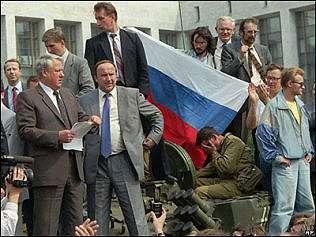 Горбачев сознательно пожертвовал страной и властью ради почетной безбедной старости