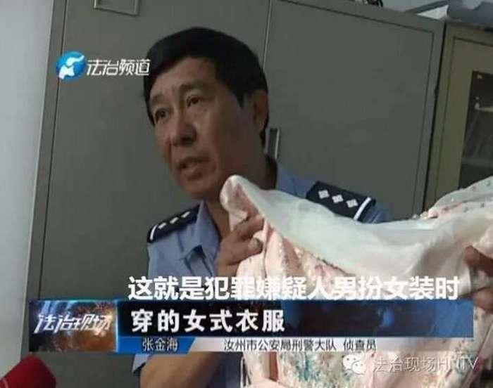 Сбежавшая китайская невеста оказалась мужиком