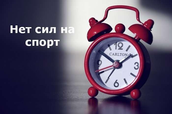 Плохое расписание: 8 сигналов, что вы хронически недосыпаете