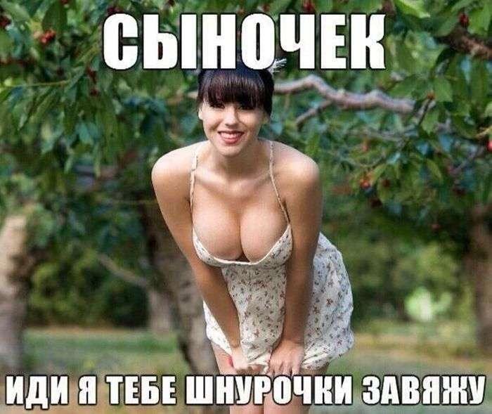 Подборка прикольных фото №1459 (110 фото)