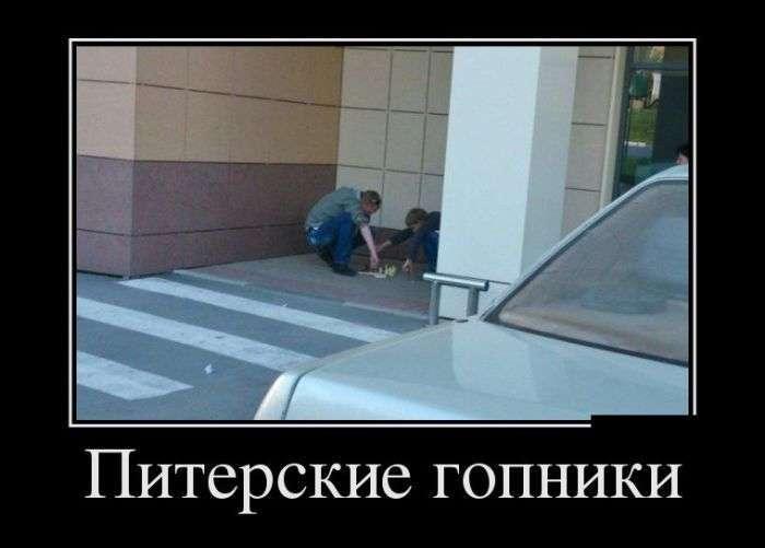 Демотиваторы №1410 (30 фото)